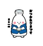 日本酒りきゅうくん ぐらちゃんのスタンプ(個別スタンプ:10)