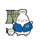 日本酒りきゅうくん ぐらちゃんのスタンプ(個別スタンプ:11)
