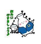 日本酒りきゅうくん ぐらちゃんのスタンプ(個別スタンプ:12)