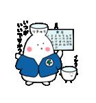 日本酒りきゅうくん ぐらちゃんのスタンプ(個別スタンプ:13)