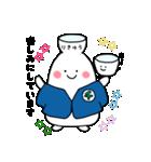 日本酒りきゅうくん ぐらちゃんのスタンプ(個別スタンプ:14)