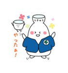 日本酒りきゅうくん ぐらちゃんのスタンプ(個別スタンプ:15)