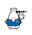 日本酒りきゅうくん ぐらちゃんのスタンプ(個別スタンプ:16)
