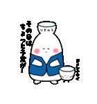日本酒りきゅうくん ぐらちゃんのスタンプ(個別スタンプ:17)