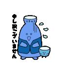 日本酒りきゅうくん ぐらちゃんのスタンプ(個別スタンプ:19)