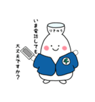 日本酒りきゅうくん ぐらちゃんのスタンプ(個別スタンプ:21)