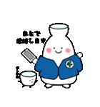 日本酒りきゅうくん ぐらちゃんのスタンプ(個別スタンプ:22)