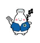 日本酒りきゅうくん ぐらちゃんのスタンプ(個別スタンプ:23)