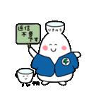 日本酒りきゅうくん ぐらちゃんのスタンプ(個別スタンプ:24)