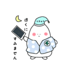 日本酒りきゅうくん ぐらちゃんのスタンプ(個別スタンプ:25)