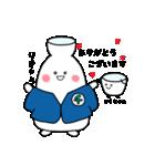 日本酒りきゅうくん ぐらちゃんのスタンプ(個別スタンプ:27)