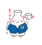 日本酒りきゅうくん ぐらちゃんのスタンプ(個別スタンプ:28)