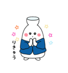 日本酒りきゅうくん ぐらちゃんのスタンプ(個別スタンプ:31)