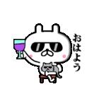 動く!ちょいワルうさぎ6(個別スタンプ:01)