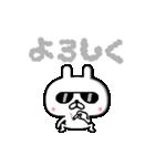 動く!ちょいワルうさぎ6(個別スタンプ:02)