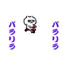 動く!ちょいワルうさぎ6(個別スタンプ:04)