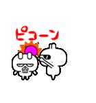 動く!ちょいワルうさぎ6(個別スタンプ:05)