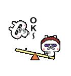 動く!ちょいワルうさぎ6(個別スタンプ:06)