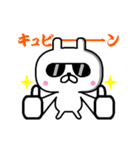 動く!ちょいワルうさぎ6(個別スタンプ:07)