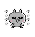 動く!ちょいワルうさぎ6(個別スタンプ:08)