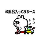 動く!ちょいワルうさぎ6(個別スタンプ:22)