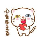 マニ白猫は2色の目をしています(個別スタンプ:9)
