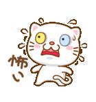 マニ白猫は2色の目をしています(個別スタンプ:10)