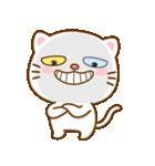 マニ白猫は2色の目をしています(個別スタンプ:11)