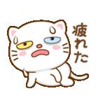 マニ白猫は2色の目をしています(個別スタンプ:15)