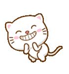 マニ白猫は2色の目をしています(個別スタンプ:16)