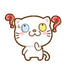 マニ白猫は2色の目をしています(個別スタンプ:17)