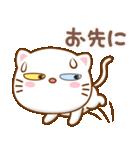 マニ白猫は2色の目をしています(個別スタンプ:18)