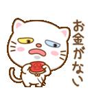 マニ白猫は2色の目をしています(個別スタンプ:19)
