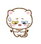 マニ白猫は2色の目をしています(個別スタンプ:30)