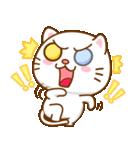 マニ白猫は2色の目をしています(個別スタンプ:34)