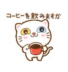 マニ白猫は2色の目をしています(個別スタンプ:35)