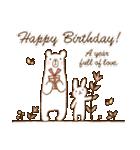 ほのぼの、大人かわいい お誕生日スタンプ(個別スタンプ:15)