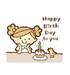 ほのぼの、大人かわいい お誕生日スタンプ(個別スタンプ:18)