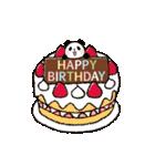 ほのぼの、大人かわいい お誕生日スタンプ(個別スタンプ:25)