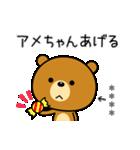 関西弁なクマ(カスタムスタンプ)(個別スタンプ:3)