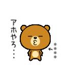 関西弁なクマ(カスタムスタンプ)(個別スタンプ:7)