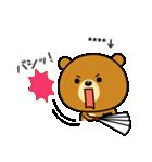 関西弁なクマ(カスタムスタンプ)(個別スタンプ:11)