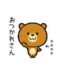 関西弁なクマ(カスタムスタンプ)(個別スタンプ:13)