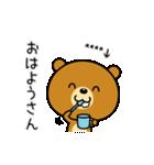 関西弁なクマ(カスタムスタンプ)(個別スタンプ:14)