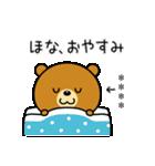関西弁なクマ(カスタムスタンプ)(個別スタンプ:15)