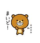 関西弁なクマ(カスタムスタンプ)(個別スタンプ:19)