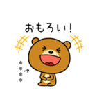 関西弁なクマ(カスタムスタンプ)(個別スタンプ:20)