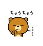 関西弁なクマ(カスタムスタンプ)(個別スタンプ:22)