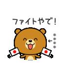 関西弁なクマ(カスタムスタンプ)(個別スタンプ:24)