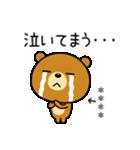 関西弁なクマ(カスタムスタンプ)(個別スタンプ:26)